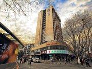 汉庭酒店(南京汉中门地铁站店)
