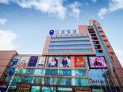 汉庭酒店(招远金都百货店)