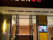 iu hotel(chimelong)