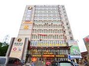 Wuhan Shengyan Business Hotel(Polar Ocean World Store)