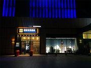 库尔勒嘉里时尚酒店