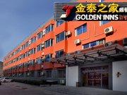 Golden Inn (Beijing Jinsong)