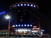 JS美宿公馆酒店(宁海中山东路店)