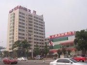 北京红旗宾馆