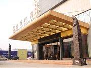 禹城儒府时代酒店