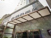 Dalian Atour Hotel(Zhongshan Square Branch)