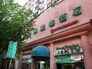 格林豪泰(上海北外滩店)