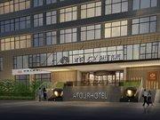 Atour Hotel Qilu Software Park Branch