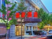 Traveler Inn Hepingli - Beijing