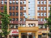 Chongzhou celebrity The Peninsula Hotel