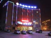 阿瓦提尚府翔泰酒店