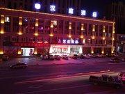 (新品)汉庭酒店(固原博物馆店)