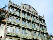 索特来文艺酒店(成都新都店)