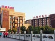 柳州昊天酒店
