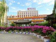 Zi Yu Hotel