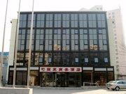 Corea Business Hotel - Beijing