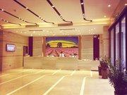 ChuiXian Hotel T3 Branch