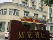 Home Inn Tianjin Dagang Yingbin Street