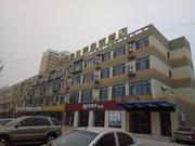银座佳驿酒店(滨州惠民南关大街店)