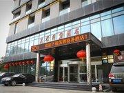陕西芙蓉商务酒店