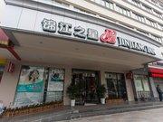 锦江之星(柳州北站店)