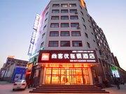 尚客优酒店郑州方特绿博园店