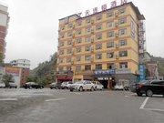 7天连锁酒店(修水宁红大道店)
