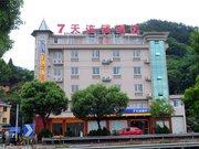 7天连锁酒店(千岛湖店)
