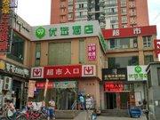 99 Chain Hotel-Beijing( Yuegezhuang Bridge)