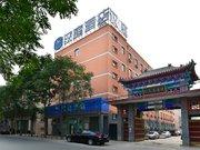 汉庭酒店(北京南苑机场店)