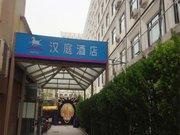 Hanting Express Inn Changhongqiao - Beijing