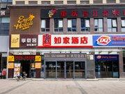 Home Inn (Jinan Changqing University City Branch)