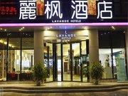 麗枫酒店(拉萨火车站店)