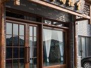 Nanxun Kangyu Yashe Yododo Inn