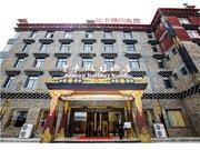 heaven holiday hotel