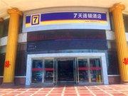 7天连锁酒店(永城中心总站店)