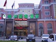 格林豪泰(江阴云亭镇长山大道澄杨路商务酒店)
