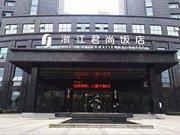 Zhejiang Jun Shang Hotel Internazionale