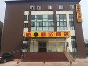 速8酒店(天津刘园地铁站儿童医院店)