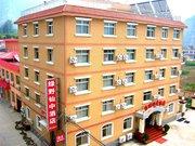 涞水野三坡绿野仙中酒店