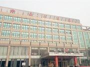 聊城茌平美丽华亚朵酒店