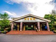 峨眉山温泉饭店(灵秀温泉)