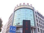 武汉逸宾商务酒店(地铁3号线沌阳大道D出口)