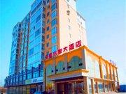 桐柏书香水岸大酒店