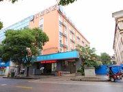 汉庭酒店(南昌丁公路店)