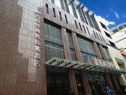 石家庄百思特商务酒店(北国商城店)