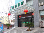 莫泰168(郑州兴华南街店)