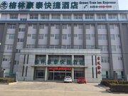 格林豪泰(滁州来安开发区快捷酒店)