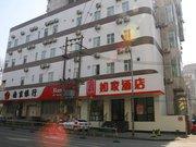 如家快捷酒店(南京上海路店)