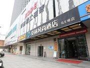 Morning Inn(Changsha Mawangdui)